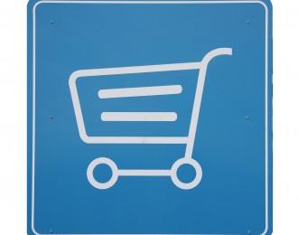 koszyk supermarket